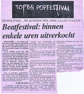 IMG 1982 matenhal 1982