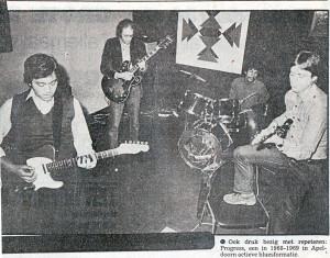IMG  progress 1982