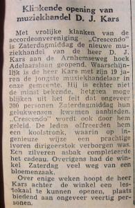 kars 1955 2013 (Large)