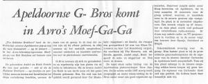 moef-gaga-custom