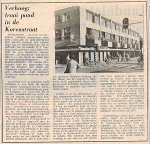 verhoog 1973